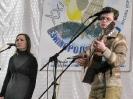 Д.Литвинова, г.Саров