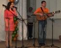 Концерт КСП «Поиск». Дарина Литвинова