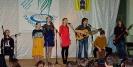 Конкурсный концерт. КСП МИРЭА, г.Москва