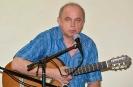 Андрей Волков, г.Саров