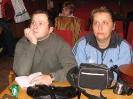 Внимательные слушатели