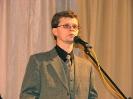 Ведущий фестиваля – Владимир Тиунов