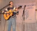 Миниконцерт в ожидании решения жюри начал А.Широких